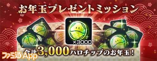 news_304_ja