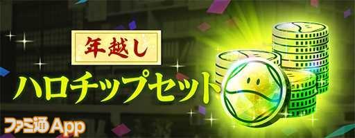 shop_131_ja