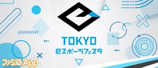 tokyo_edited