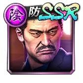 [SSR謎多きエージェント]風間譲二_icon(jpg)