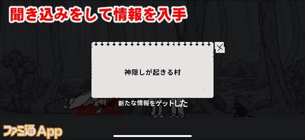 wakaimori04書き込み
