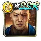 谷 三十郎