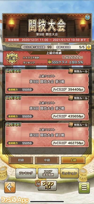 1DB95E4F-B499-4A95-804C-3C909E0F9A00