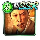 [SSR・唸る双棍]林 弘_icon(jpg)