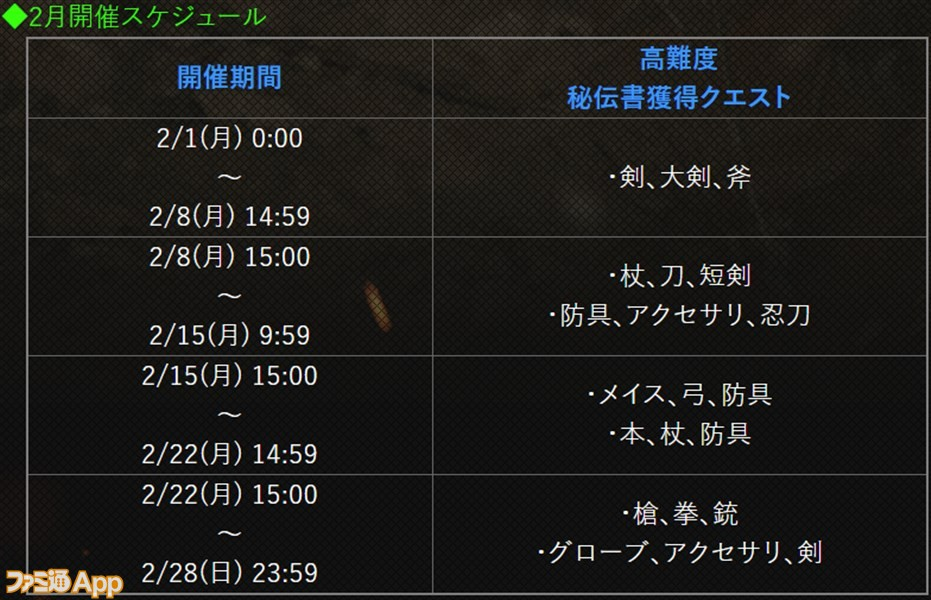 2021-01-29_10h37_55