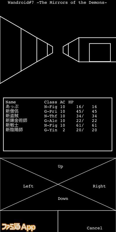 20210107_3DダンジョンRPG (10)