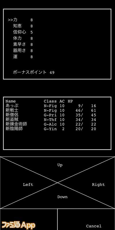 20210107_3DダンジョンRPG (7)