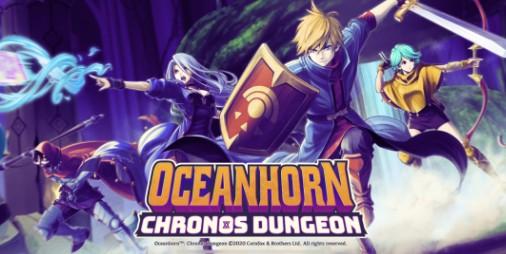 【新作】4人の冒険家を使い分け呪われた歴史の塗り替えるアクションRPG『オーシャンホーン:クロノスの迷宮』