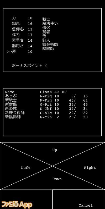 20210107_3DダンジョンRPG (8)