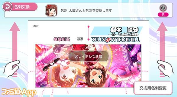 info (3) のコピー
