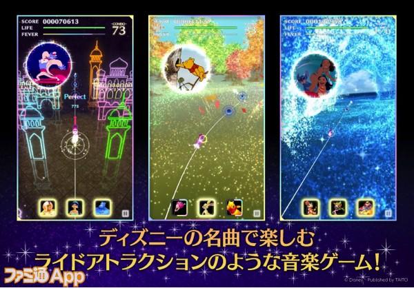 02_ゲーム紹介