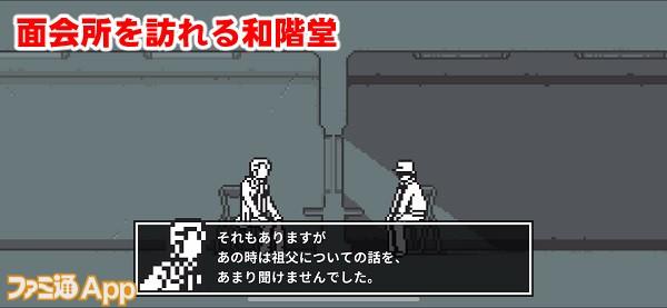 wakaimori02書き込み