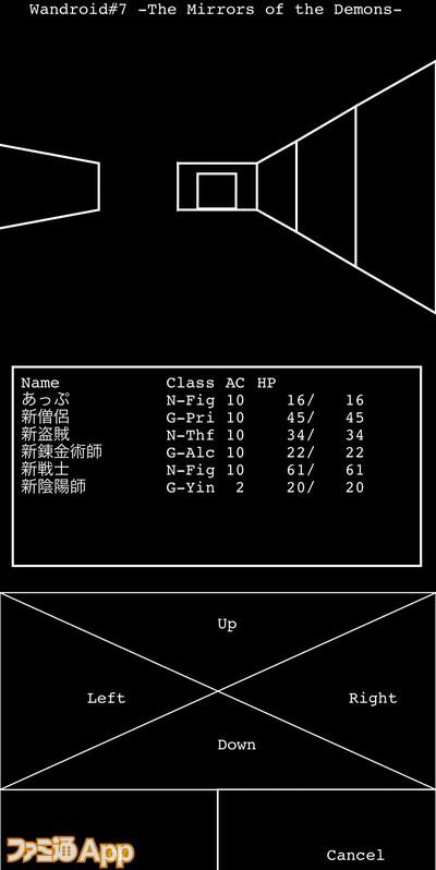 20210107_3DダンジョンRPG (9)