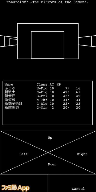 20210107_3DダンジョンRPG (11)