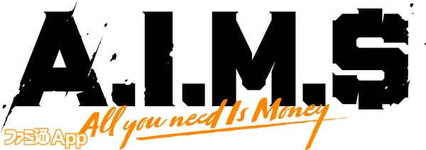 AIM$ロゴ