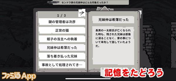 wakaimori09書き込み