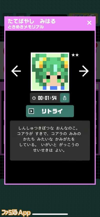 20210115_ピクロス (9)