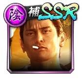 峯 義孝(休日)