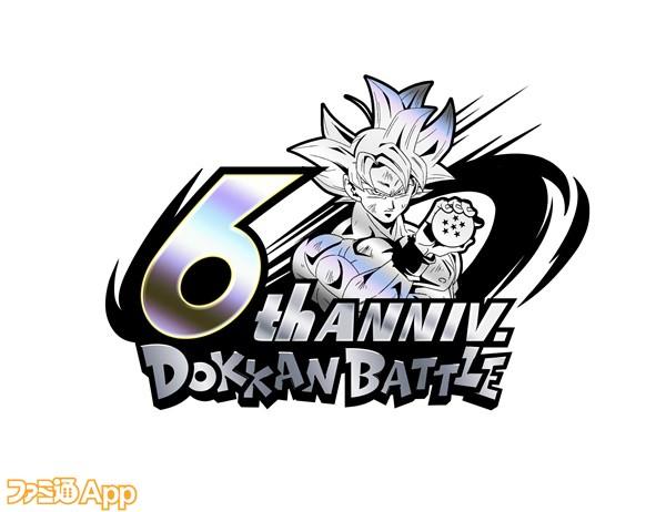 6周年ロゴ