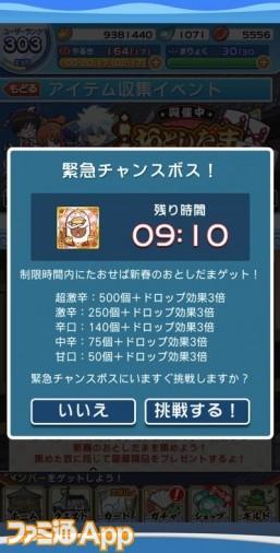 IMG_0918_result