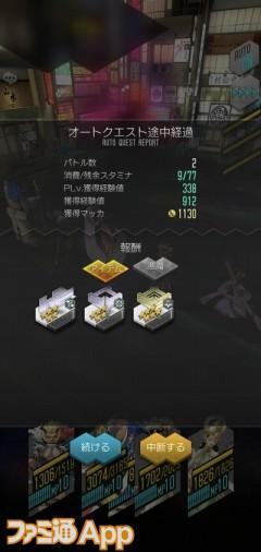 IMG_0991_result