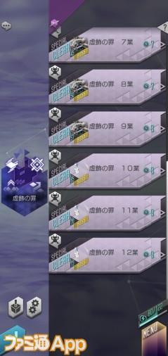 IMG_1036_result