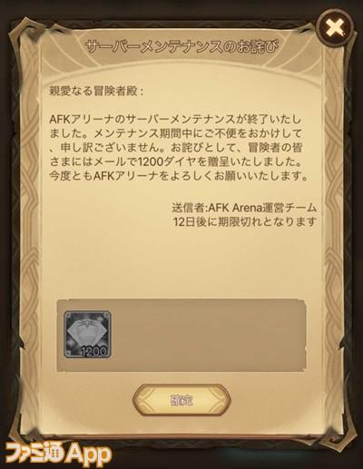 IMG_3602