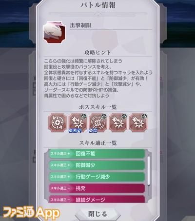 IMG_6655_result