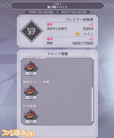 IMG_6686_result