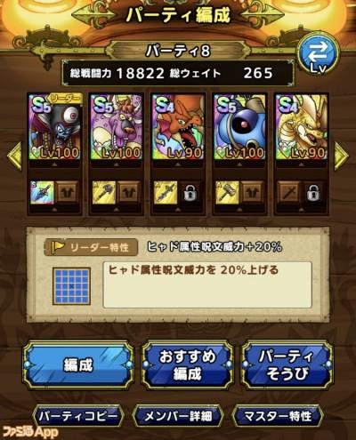IMG_8490