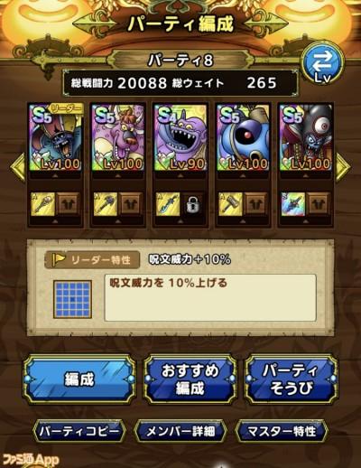 IMG_8494