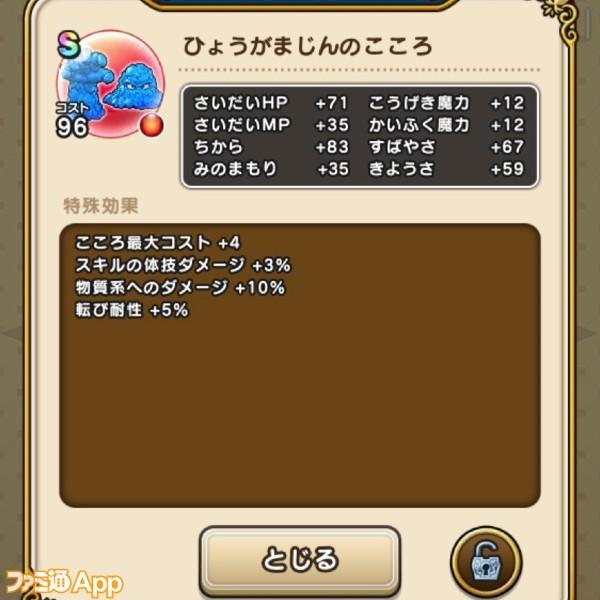 S__110010411
