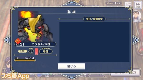 Screenshot_20210113-042805
