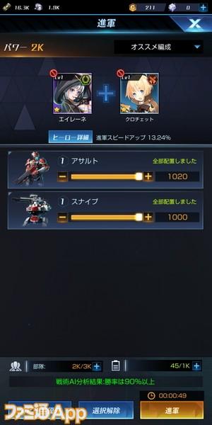 Screenshot_20210118-201631