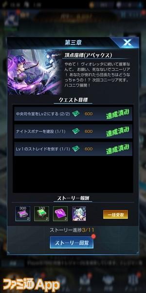 Screenshot_20210118-202650