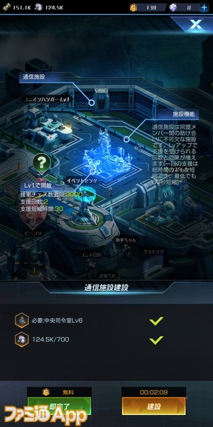 Screenshot_20210118-203728