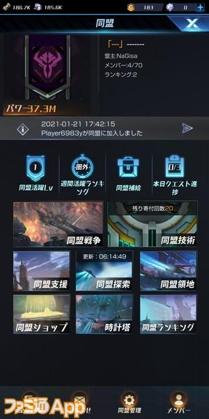 Screenshot_20210121-174513