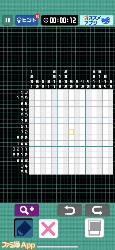 20210115_ピクロス (6)