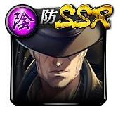 [SSR]荒川 真澄(黒)_icon(jpg)