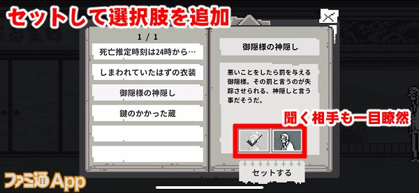 wakaimori05書き込み