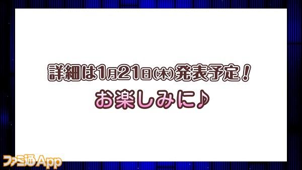 シンデレラHNY_告知_Day1_0107_Moment3