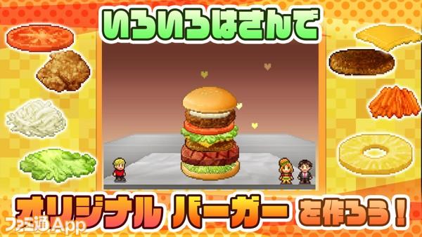 burger_00