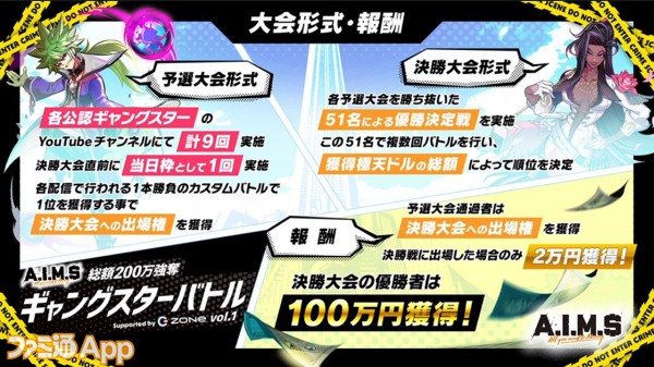 20210131_エイムズ_生放送 (13)
