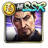 佐々木 只三郎(jpg)