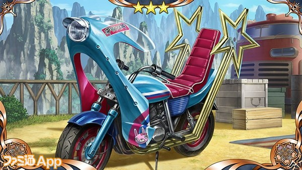 ゆすらのバイク