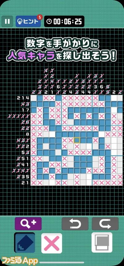 20210115_ピクロス (12)