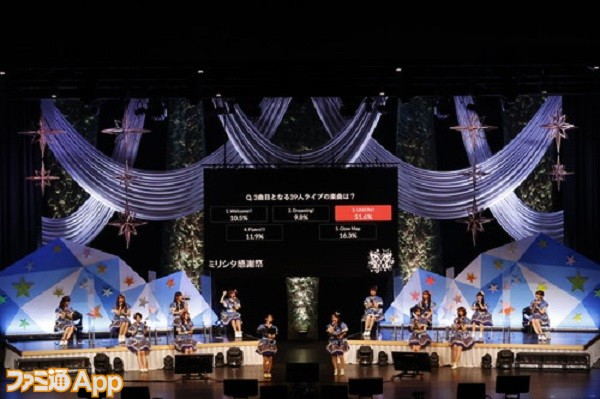 企画04_新「39人ライブ楽曲」2