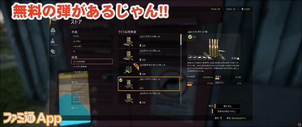 thehunterfukatuan02書き込み