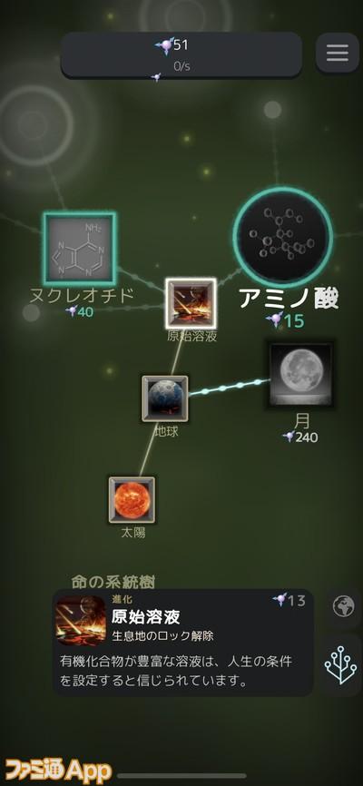 20210122_クリッカー (39)