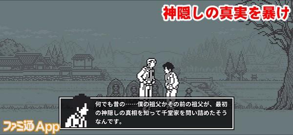 wakaimori11書き込み
